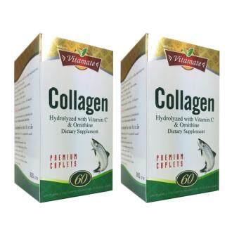 ไวตาเมท คอลลาเจน Collagen Vitamate 60 Caplets x 2 Bottle