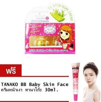 White Seoul Anti Acne ไวท์โซ ครีมหน้าใส ครีมบล๊อคสิวยุบใน1 คืน (2 กระปุก x 1 กล่อง) BB Baby Skin Face ครีมหน้าเงา ทานาโก๊ะ 30ml