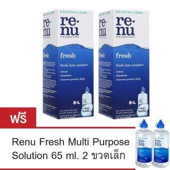 Renu fresh multi-purpose solution 355ml 2 ขวด แถมฟรีRenu fresh multi-purpose solution 60ml. (2 กล่อง)