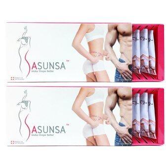Sasunsa ซาซันซ่า 14 ซอง (2 กล่อง) ผลิตภัณฑ์เผาผลาญไขมัน ผลิตภัณฑ์ลดน้ำหนักหุ่นดีได้ ภายใน 14 วัน ด้วย Lepticore นวัตกรรม ลดความอ้วนซึ่งได้ผล 100%