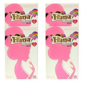 Hana girl Hana Plusฮานะ พลัส(เซ็ต4กล่อง)ขนาดบรรจุ15เม็ด/กล่อง