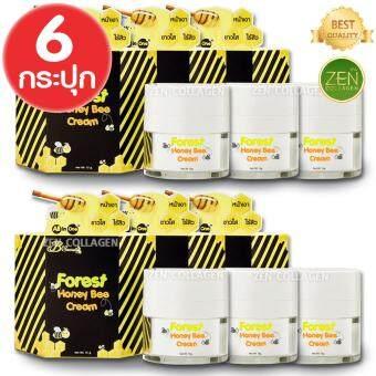 B'Secret Forest Honey Bee cream ครีมน้ำผึ้งป่า ครีมหน้าเงา ขาวใส ไร้สิว All in One เซ็ต 6 กระปุก (15 กรัม /1 กระปุก)