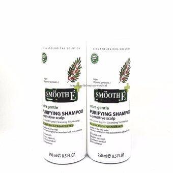 แพ็คคู่ Smooth-E Purifying Shampoo สมูท อี เพียวรีฟายอิ้ง แชมพู ฟอร์ เซนซิทีฟ สคาล์พ 250มล.