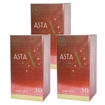 Asta X แอสต้า เอ็กซ์ ผลิตภัณฑ์เสริมอาหารจากสาหร่ายแดง ปรับสมดุลย์ในร่างกาย บรรจุ 30 แคปซูล (3 กระปุก)