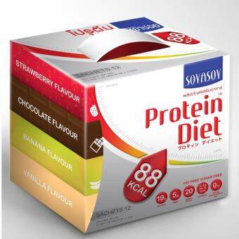 Harga Soyasoy - High Protein Diet