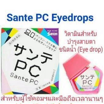 Sante PC eye drops น้ำตาเทียมญี่ปุ่น สำหรับคนที่ทำงานหน้าคอมพิวเตอร์และใช้smart phone