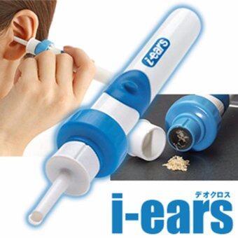 OSK ไม้แคะหู2in1สั่นและดูดขี้หูได้ เครื่องทำความทสะอาดหู EDO cross i-ears