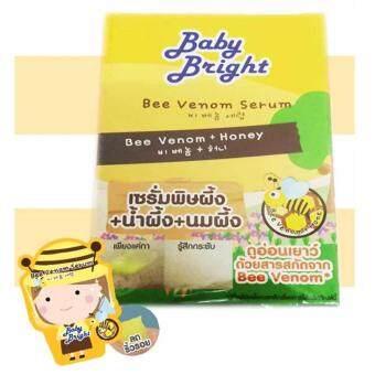 Baby Bright Bee Venom Serum 6g เซรั่มพิษผึ้ง+น้ำผึ้ง+นมผึ้ง ( 1กล่อง 12 ซอง)