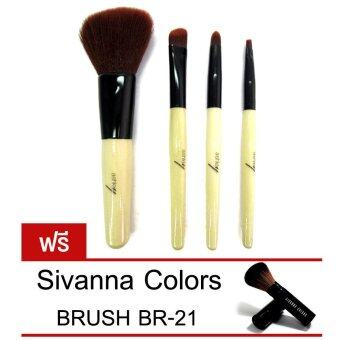 Ashley ชุดแปรงแต่งหน้า Bamboo Blush (4 ชิ้น) แถมฟรี Sivanna Colors Brush BR-21