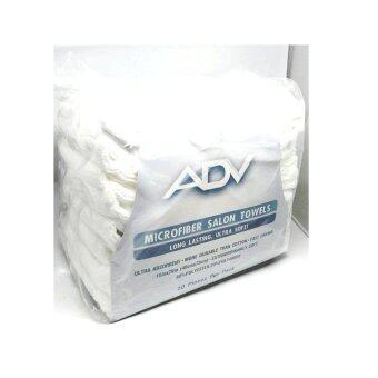ADV Micro Fiber salon towels - Long lasting Ultra soft 1 pack (10 peices) - white มหัศจรรย์ผ้าไมโครไฟเบอร์ ซับน้ำได้ดีเยี่ยม