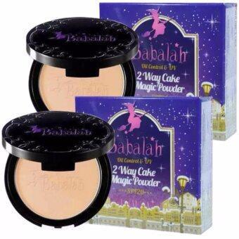 Babalah Oil Control & UV 2 Way Cake Magic Powder SPF20 #02 สำหรับผิวสองสี-คล้ำ (สูตรใหม่ ควบคุมความมัน) 2 ตลับ