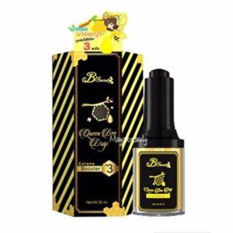 B'Secret Queen Bee Drop บีซีเคร็ท น้ำหยดนางพญา 30ml. (1 ขวด)