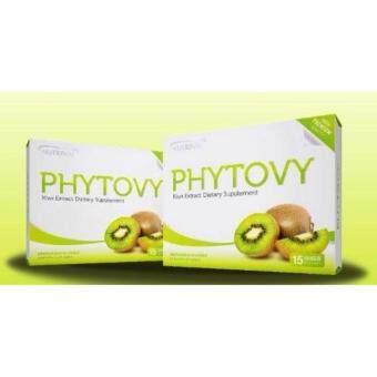 PHYTOVY ดีท็อกล้างลำไส้ ลดน้ำหนัก ไฟโตวี่ (ของแท้100%) 2 BOX