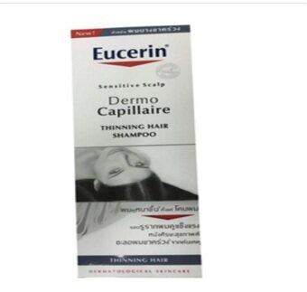 (2 ขวด) Eucerin Women Dermo Capillaire Shampoo Thinning Hair Shampoo