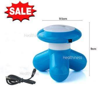 Electric Massager เครื่องนวดสามขามินิ 1 ชิ้น (สีฟ้า) เครื่องนวดคลายเครียด ขนาดพกพาด้วยระบบสั่น นวดคลายปวดตามจุดต่างๆของร่างกาย พร้อมสายเสียบ USB ต่อคอมได้