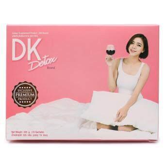 DK Detox ดีเค ดีท้อกซ์ ไฟเบอร์ โดย นิวเคลียร์ หรรษา 1 กล่อง
