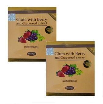 Harga Skinista Gluta All in One Gluta with Berry And Grapeseed Extrac30 ซอฟท์เจล (2 กระปุก)