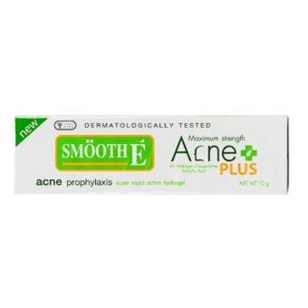 Smooth E Acne Hydrogel Plus 10gสมูท อี แอคเน่ ไฮโดรเจนพลัส