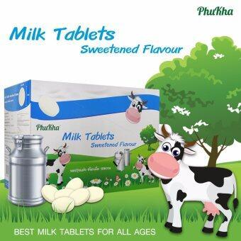 Phukha Milk Tablets นมปรุงแต่งชนิดเม็ดรสหวาน ตราภูคา ขนาด 25 กรัม(บรรจุกล่อง 12 ซอง)