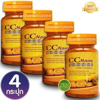 Doctor-C Nano Vitamin C & Zinc ด๊อกเตอร์ ซี นาโน หรือ CC Nano ซีซี นาโน วิตามินซี + ซิงค์ 1000 Complex 4 กล่อง (30 เม็ด/1 กล่อง)