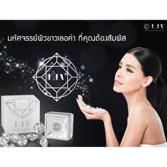 Liv White Diamond ครีมวิกกี้