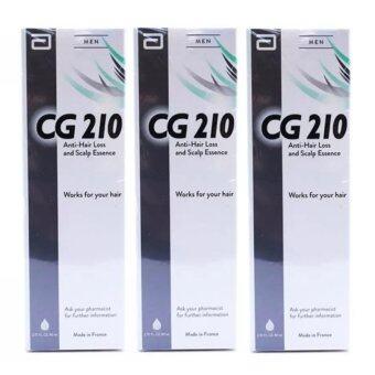 CG 210 Anti-Hair Loss and Scalp Essence for Men แก้ปัญหาผมร่วง สำหรับผู้ชาย (80 ml x 3)