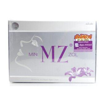 MinZol ครีมมินโซว หน้าขาว กระจ่างใส ไร้สิว x1ชุด 2กระปุก
