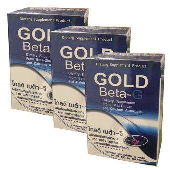 PGP gold star Gold Beta-G โกลด์ เบต้า-จี ( 3 กระปุก x 30 แคปซูล)