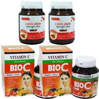 Shining L-Gluta Armoni & Bio C Vitamin C แอล-กลูต้า อาโมนิ สูตรใหม่เพิ่ม Red Fruit แพคคู่ ขาว x 2 กับไบโอซี วิตามินซี อาหารเสริมเร่งผิวขาว สูตรใหม่ ขาวใสมากกว่าเดิม บรรจุ 30 เม็ด (อย่างละ 2 กระปุก)