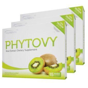 PHYTOVY ดีท็อกล้างลำไส้ ไฟโตวี่ 3 กล่อง (15 ซอง/กล่อง)