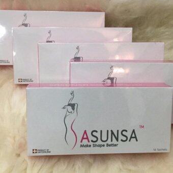 SASUNSA ผลิตภัณฑ์ลดน้ำหนัก สำหรับ 70 วัน (14 ซอง x 5 กล่อง)