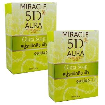 Miracle 5D Aura Gluta Soapสบู่ระเบิดสิว ฝ้า ออร่า80กรัม(2ก้อน)