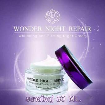 Phyteney ครีมวีทู V2 Revolution wonder night repair ขนาด 30 กรัม