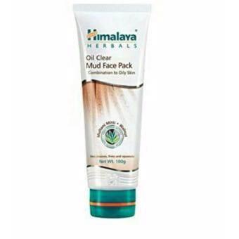 Himalaya Oil Clear Mud Face Pack 100 g.พอกหน้าสำหรับผิวมัน