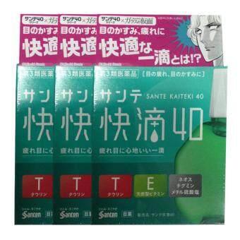 Sante Kaiteki 40ยาหยอดตาญี่ปุ่น สำหรับดวงตาที่เหนื่อยล้าและพร่ามัว15ml (3กล่อง)