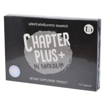 Chapter Plus+ by BackSlim ผลิตภัณฑ์เสริมอาหารลดน้ำหนักแชพเตอร์ บรรจุ 10 แคปซูล (1 กล่อง)