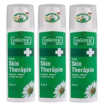 Smooth E Skin Therapie Moisturizing Lotion 200ml (3ขวด)