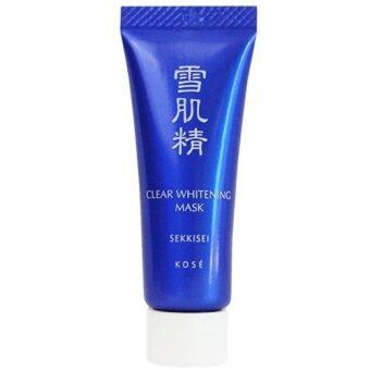 Kose sekkisei clear whitening mask มาส์กดำ 10 ml.