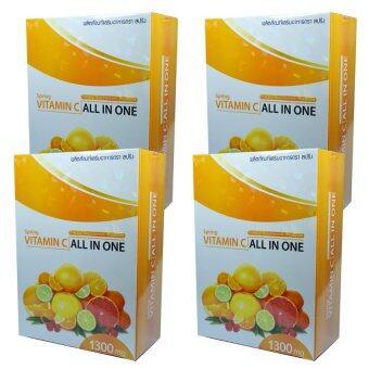All in One Vitamin C วิตามินซี ออลล์ อิน วัน 1300mg. 4 กล่อง (30 เม็ด/กล่อง)
