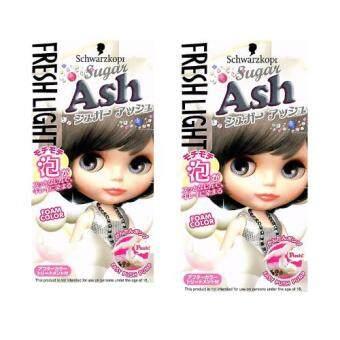 Schwarzkopf Freshlight Foam color - Sugar Ash 95ml โฟมเปลี่ยนสีผมสีน้ำตาลเทาเข้ม จำนวน 2 กล่อง