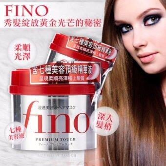 Shiseido FINO Premium Touch 230g. ครีมหมักผมคุณภาพให้ผมนุ่ม เงางาม มีสปริง ชีวิตชีวา