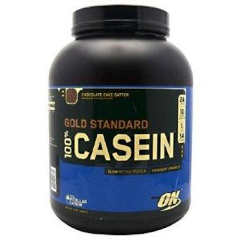 Harga OPTIMUM Casein Gold Standard 4 Lbs - Chocolate