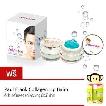 ครีมหน้าใสผู้ชายคอลลาเจนน้ำแร่เกาหลี SmartBoy CollagenAqua White Cream 10g.x2 แถมลิปบาล์มคอลลาเจนมูลค่า 290 บาท