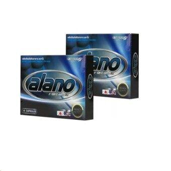 Alano อาหารเสริมสำหรับท่านชาย 2 กล่อง