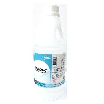 Medic Pharma HANDI-C แอลกอฮอล์สำหรับล้างมือ 1000ml.(1ขวด)