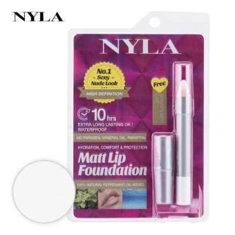 ลิปสติก NYLA Matt Lip Foundation สี Nude Color