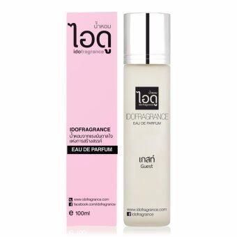 ไอดู น้ำหอม กลิ่นเกสท์ Guest Eau De Parfum 100ml by ido