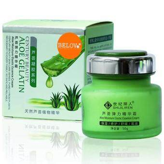 Harga Century Beauty Aloe Gelatin Aloe Elastic Moisturizing Rejuvenation Sleeping cream 50g.มาส์คหน้าก่อนนอน