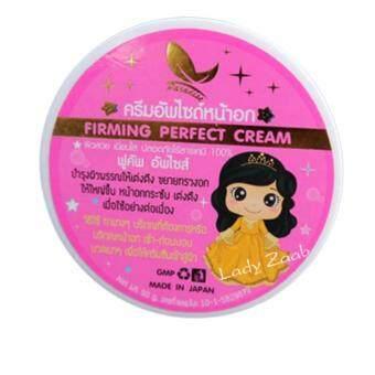 Paradise Firming Perfect Cream ครีมนวดหน้าอก ขยายหน้า อกกระชับ อกฟู 50g. (1 กล่อง)
