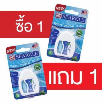 SPARKLE DENTAL FROSS ไหมขัดฟัน ซื้อ 1 แถม 1 ( มูลค่่า 150 บาท )